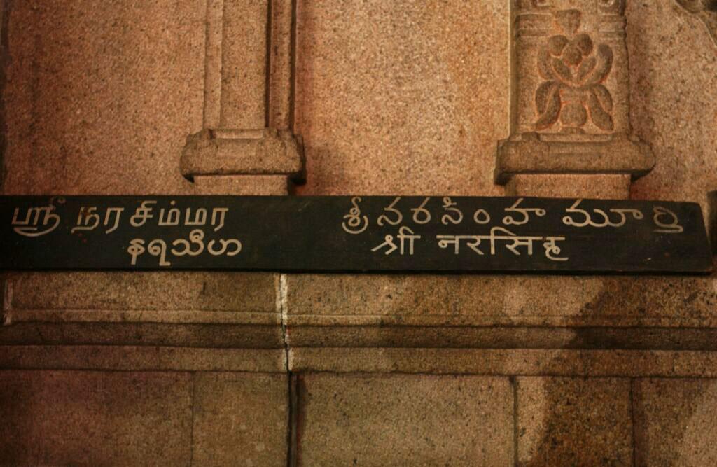 旅で出会ったインド系文字