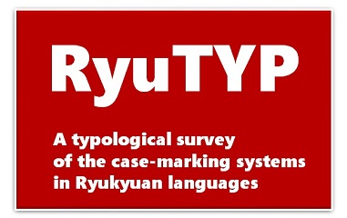 The case-marking systems in Ryukyuan: a typological survey
