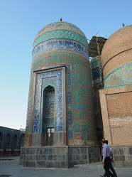 Archival study on fiscal administration of holy shrines in muslim societies: The case of the Safavid shrine in Iran