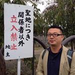 FUJINO, Yohei