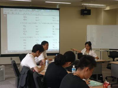 アムドチベット語言語研修